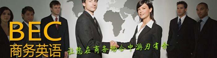 西安诺亚国际英语-优惠信息