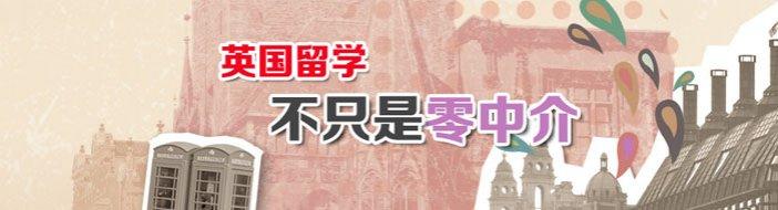 北京蔚蓝留学-优惠信息