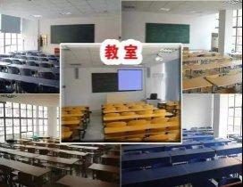 天津智航教育照片