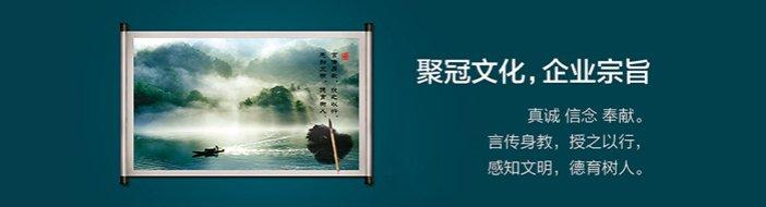 杭州聚冠教育-优惠信息