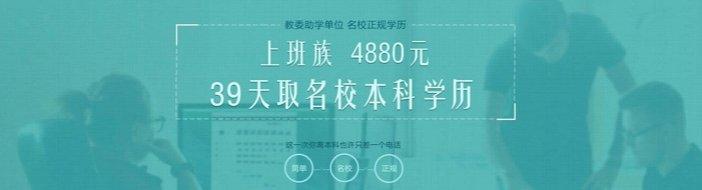 上海蔚蓝国际教育-优惠信息