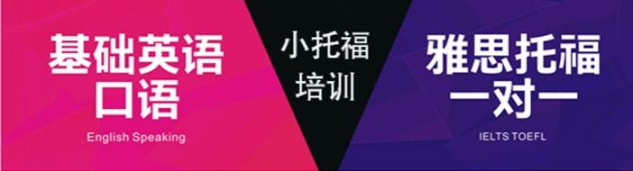 宁波纬亚教育-优惠信息