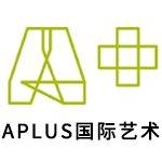 南京APlus国际艺术教育