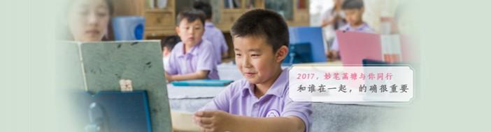 北京妙笔菡塘书画培训学校-优惠信息