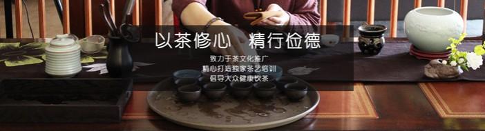 天津言嘉教育-优惠信息