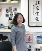 北京汉通教育-李老师
