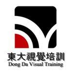 南京东大视觉职业培训学校