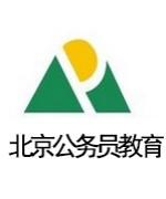 北京公务员教育-徐老师