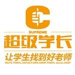 北京言学教育