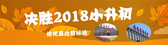 北京佳士学教育-优惠信息