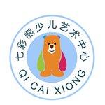 青岛七彩熊艺术培训