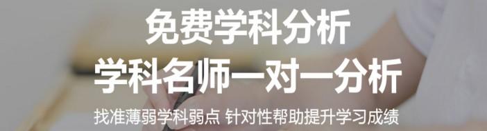 宁波智立方教育-优惠信息