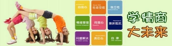 杭州龅牙兔儿童情商乐园-优惠信息