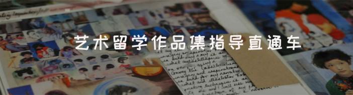 武汉艺麸国际艺术教育-优惠信息
