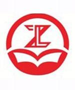 山东立州教育-职业资格培训讲师