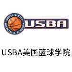 天津USBA美国篮球学院