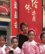天津现代联合艺术中心-张老师