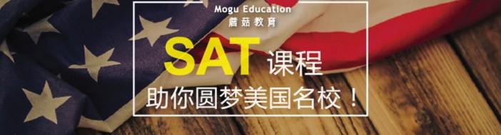 北京蘑菇教育-优惠信息