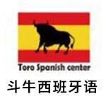 苏州斗牛西班牙语