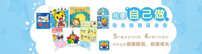上海巧虎kids早教-优惠信息