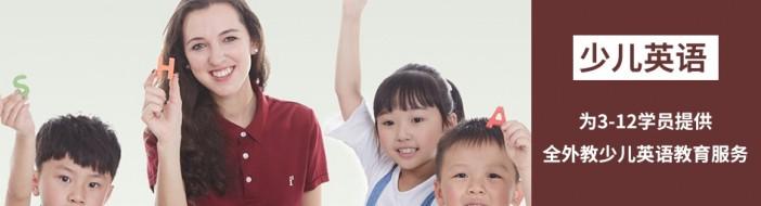 南昌国际私塾-优惠信息