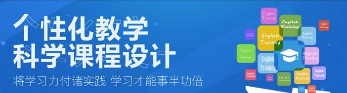 湖南学成国际教育-优惠信息
