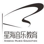 西安星海音乐培训学校