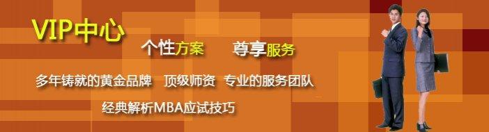 北京泰祺教育-优惠信息