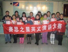 济南扬格外语学校照片
