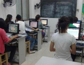 北京环球职业教育照片