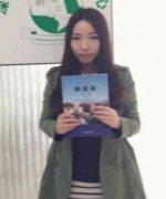 深圳新语汇国际语言中心-李老师