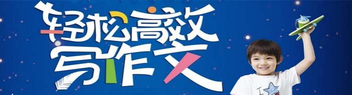 西安优胜教育-优惠信息