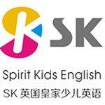 长沙SK英国皇家少儿英语