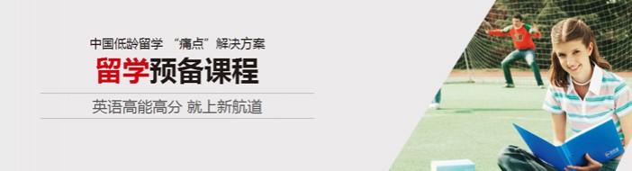 沈阳新航道学校-优惠信息
