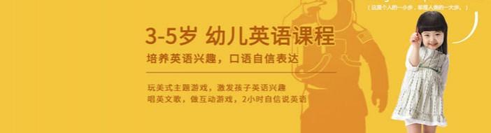 北京学科英语-优惠信息