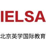 北京英学国际教育