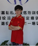 北京中力健身学院-岳荣鑫