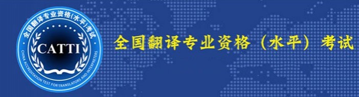 合肥时代翻译工作室-优惠信息