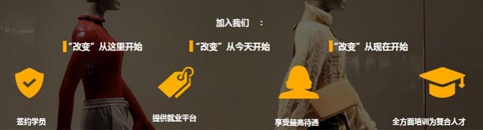 北京化妆培训中心-优惠信息