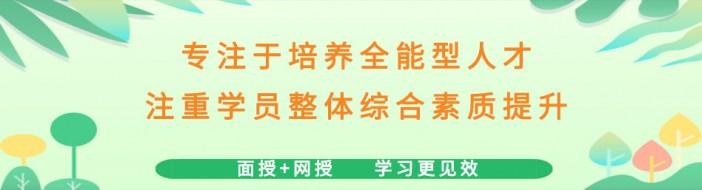 上海欣学教育-优惠信息