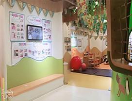 武汉亲亲袋鼠国际早教中心照片