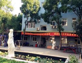 武汉高昇教育照片