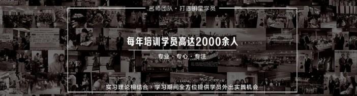 湖南花儿化妆培训学校-优惠信息