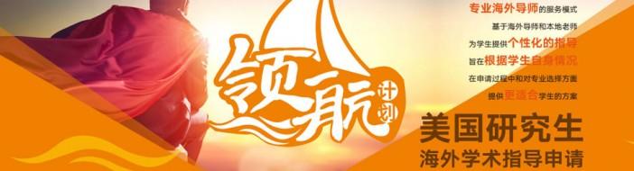 天津新东方前途出国-优惠信息