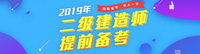 深圳建工教育-优惠信息