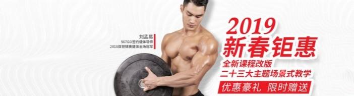 西安567GO健身教练培训-优惠信息