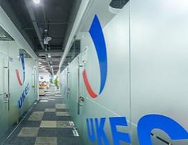 (成都)UKEC英国教育中心照片