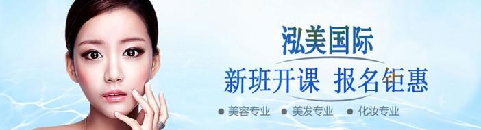 南昌泓美国际-优惠信息