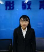 天津元彤教育-莫欣雪