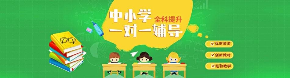 上海老师好教育-优惠信息